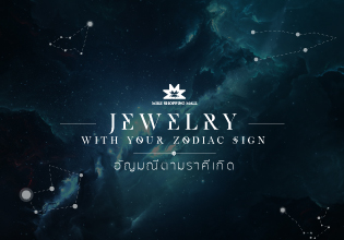 Jewelry with your zodiac sign