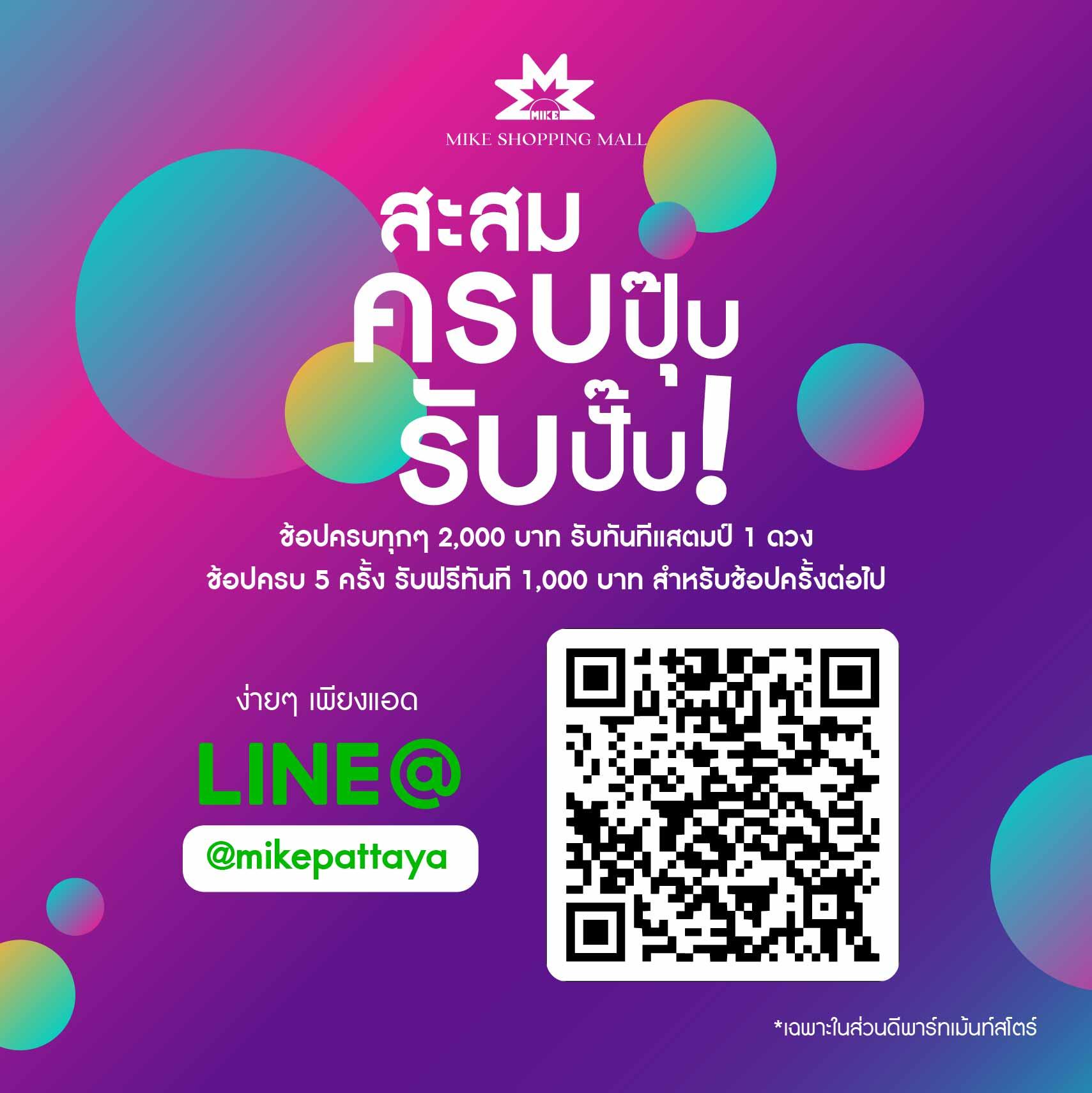 Reward_line@-01.jpg